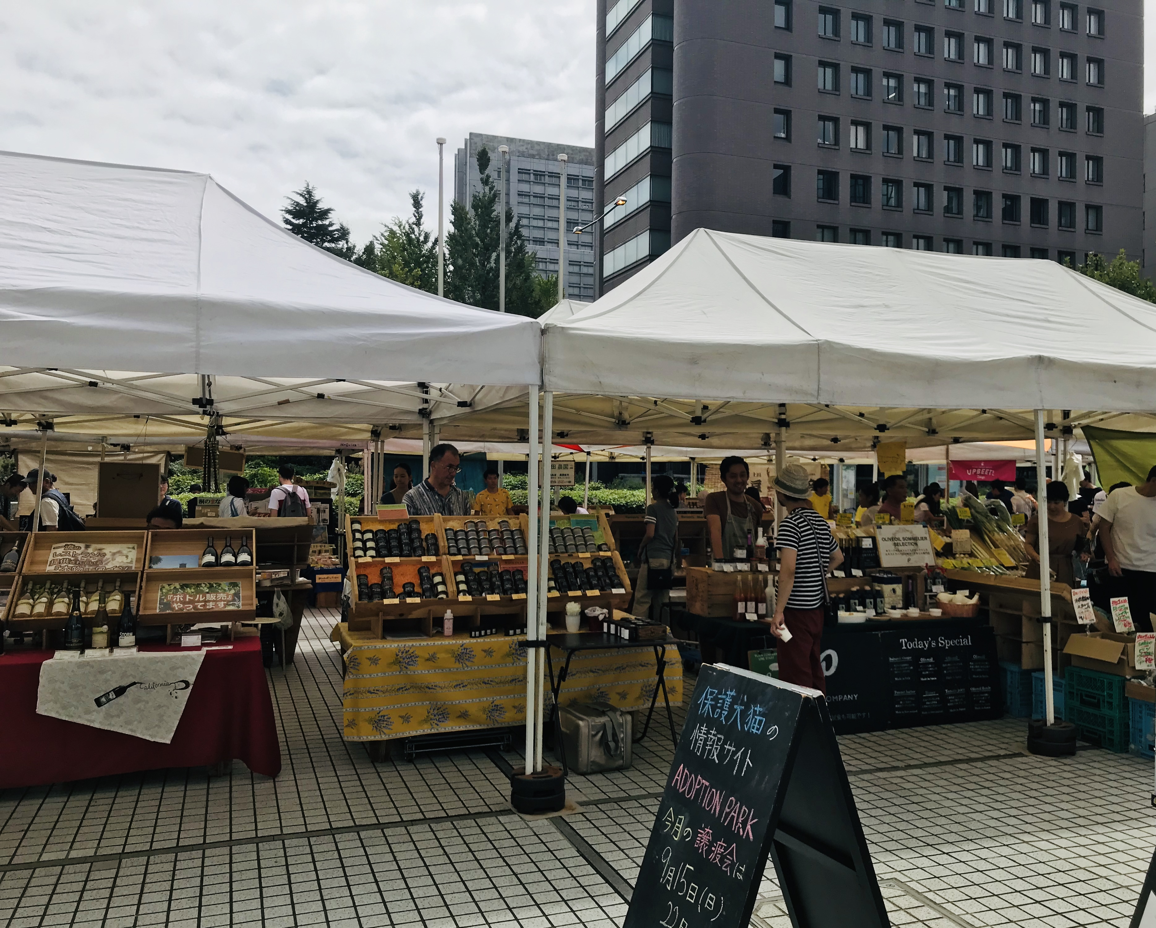 Aoyama Farmer's market