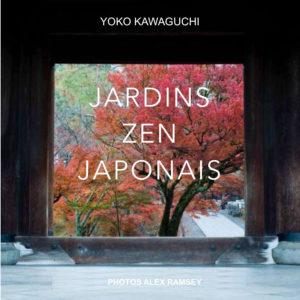 Jardins zen japonais de Yoko Kawaguchi
