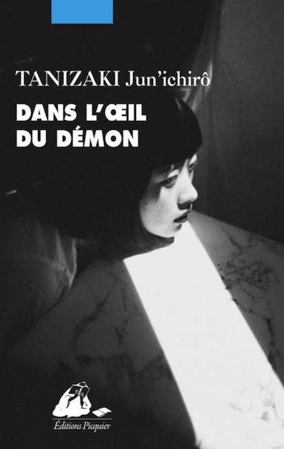 Dans l'oeil du démon de Jun'ichirô Tanizaki, éditions Picquier : couverture