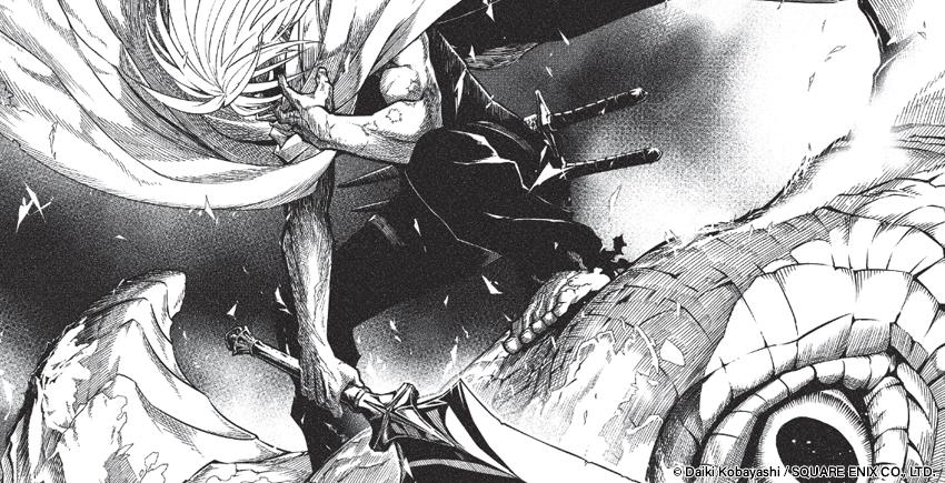 ragna-extrait-chapitre-1-editions-kana