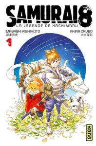 Couverture du tome 1 de Samourai 8 la légende de Hachimaru