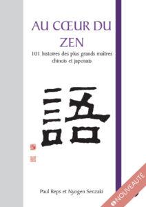 Au coeur du zen : couverture