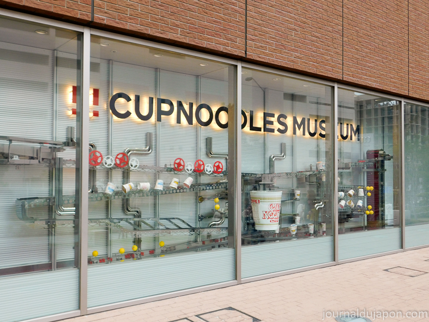 03 Cupnoodles Museum