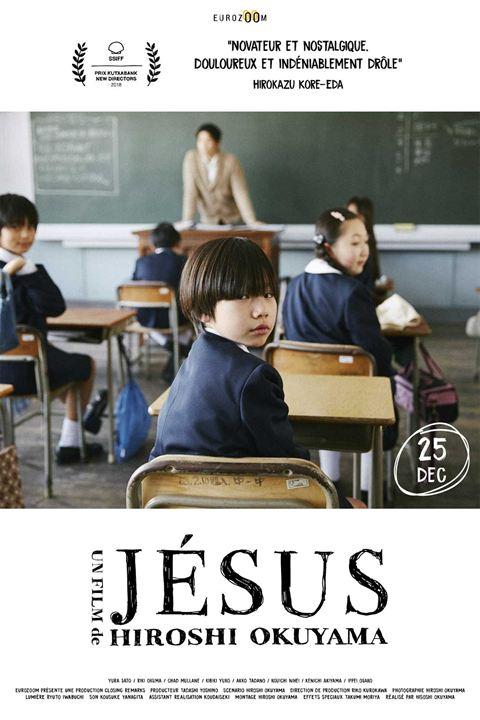 Jesus affiche