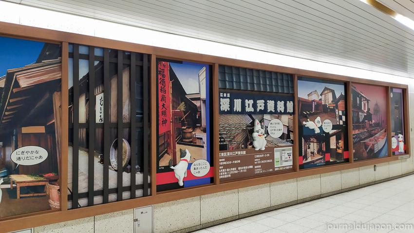 16 Fukagawa Edo