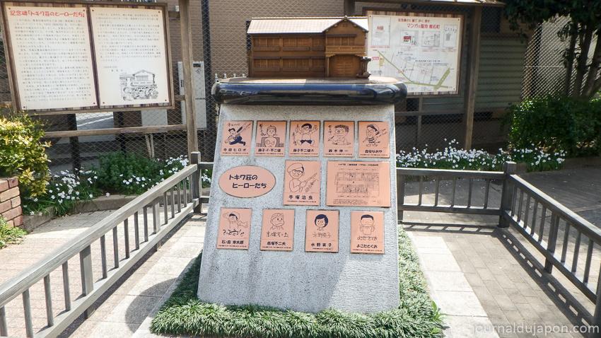 23 Tokiwasodori Oyasumidokoro