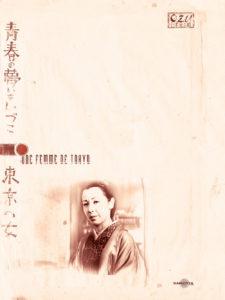 Affiche Une femme de Tokyo de OZU