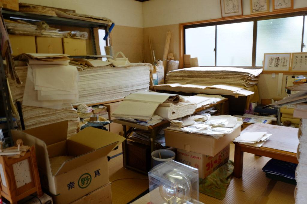 Atelier Ue Washi Kôbô