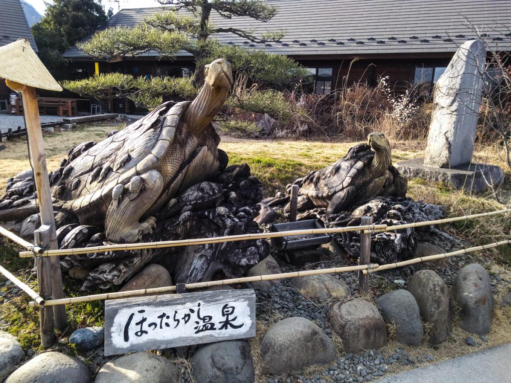 Hottarakashi Onsen à Yamanashi ! Crédits photo : Pascal Voglimacci ©journaldujapon.com – Tous droits réservés.