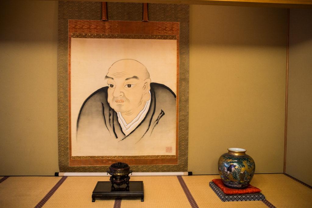 Le portrait de Nichiren, fondateur du Kuonji