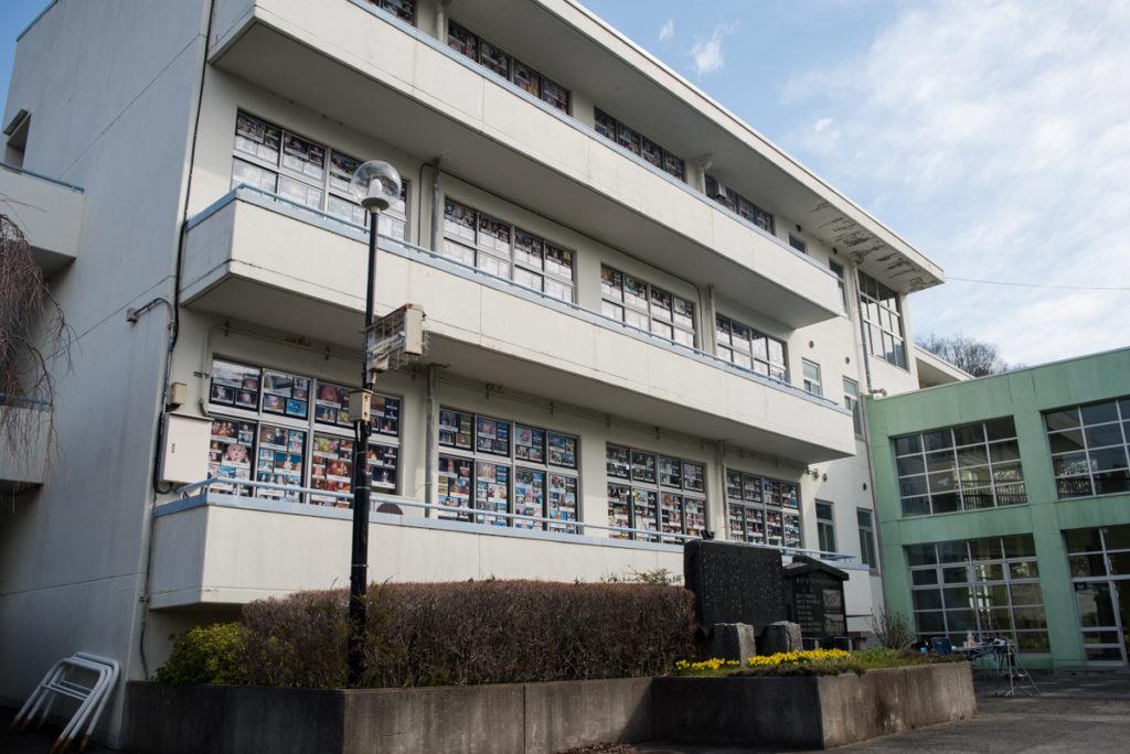 Le collège Shimobe. Crédits photo : Pascal Voglimacci ©journaldujapon.com – Tous droits réservés.