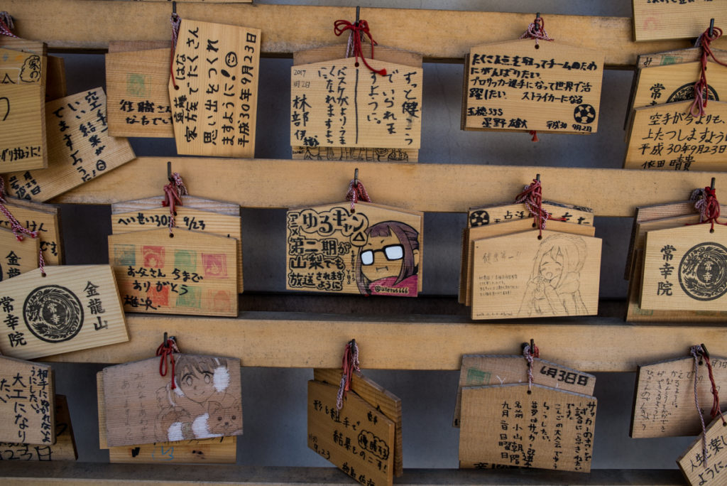 Les plaquettes votives du Jokoin, souvent décorées aux couleurs de Yuru Camp. Crédits photo : Pascal Voglimacci ©journaldujapon.com – Tous droits réservés.