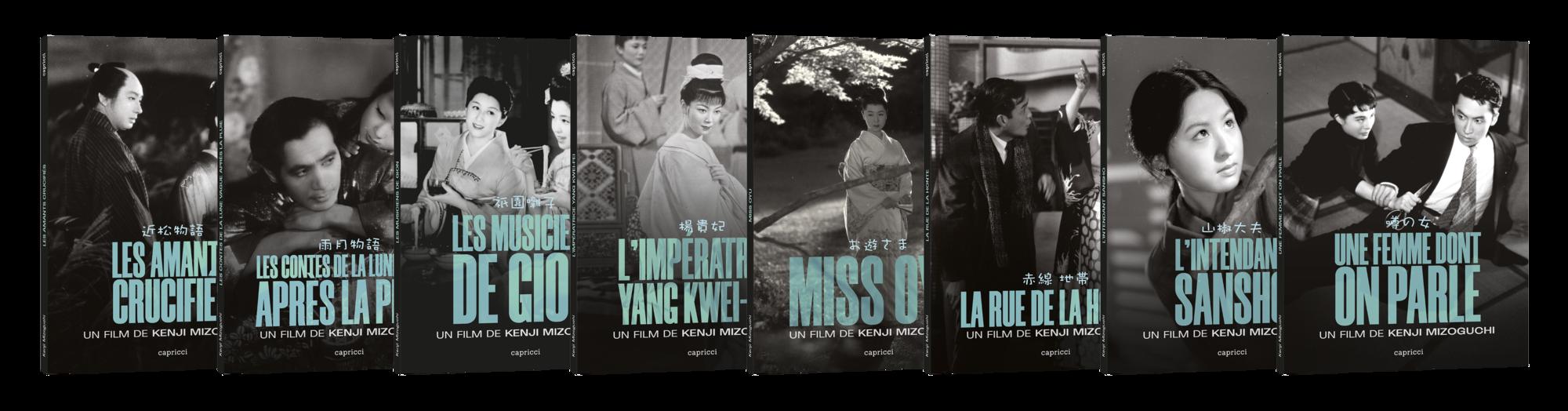 Les 8 combos digipack du coffret Kenji Mizoguchi en 8 films