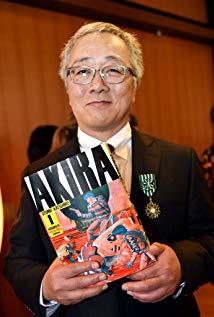 Otomo Akira