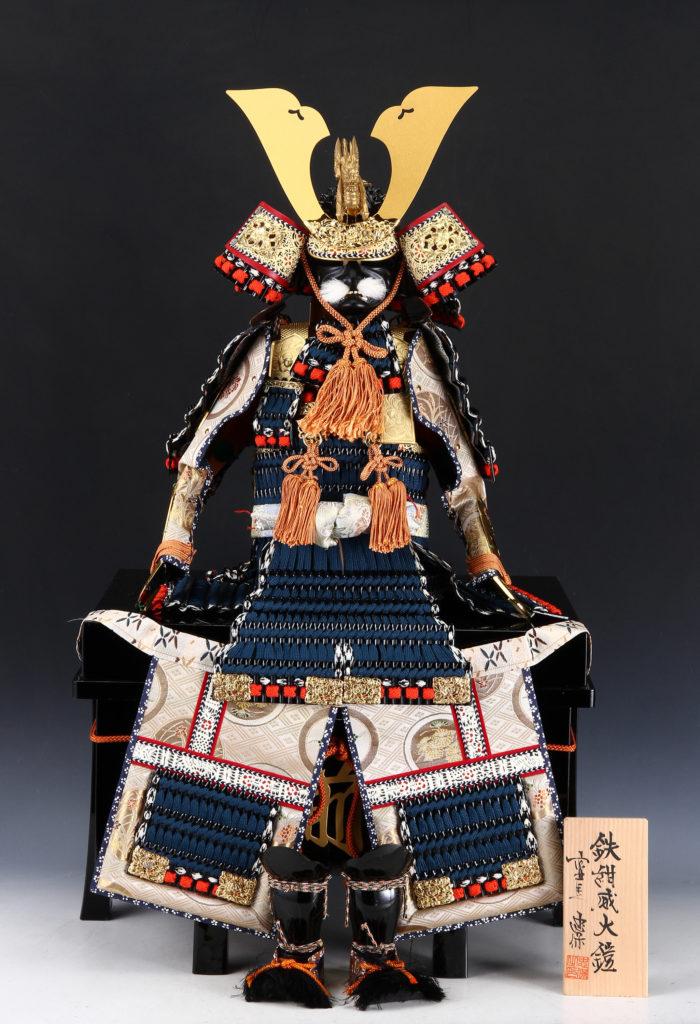 Poupée Armure Samouraï - Vue de devant