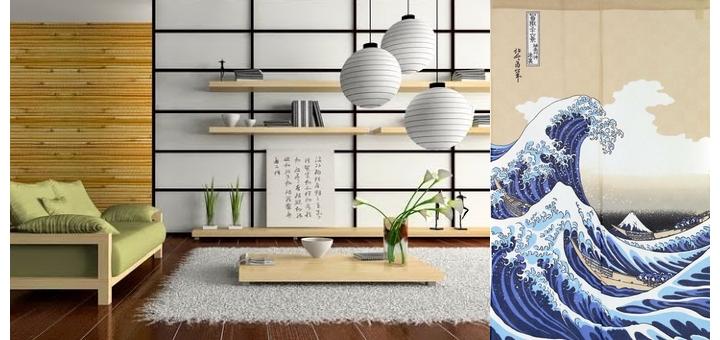 Une Apporter une touche japonaise sa décoration
