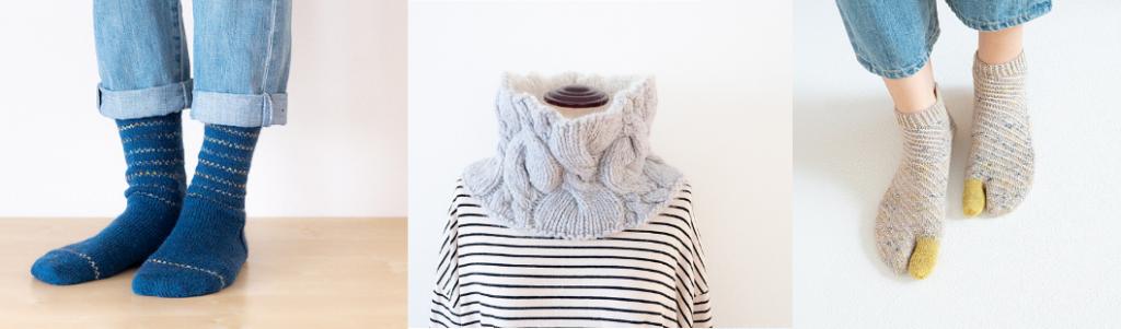 De gauche à droite : modèle Hina, modèle Momo et modèle Nene ©Yucca Knit