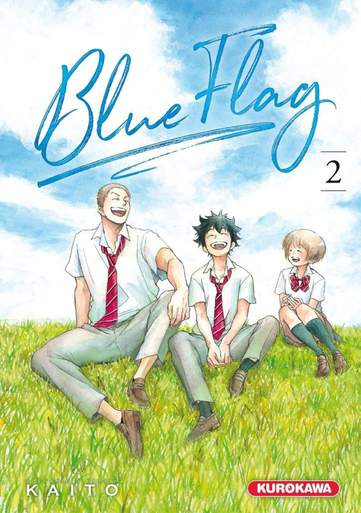 blue-flag-2-kurokawa