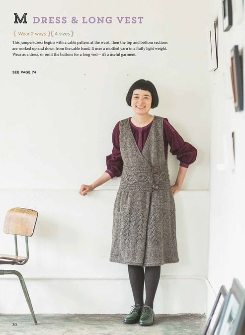 Robe ou veste ©Michiyo - Japanese knitting, patterns for sweaters, scarves and more, Editions Tuttle