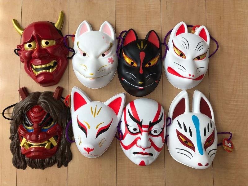 Masques japonais omen