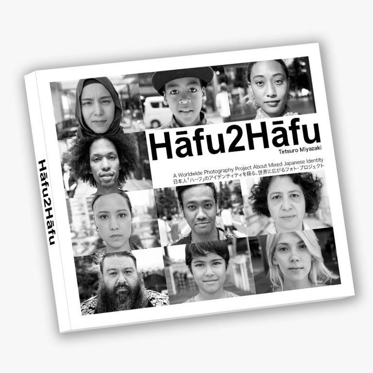 Book photo Hâfu2Hâfu