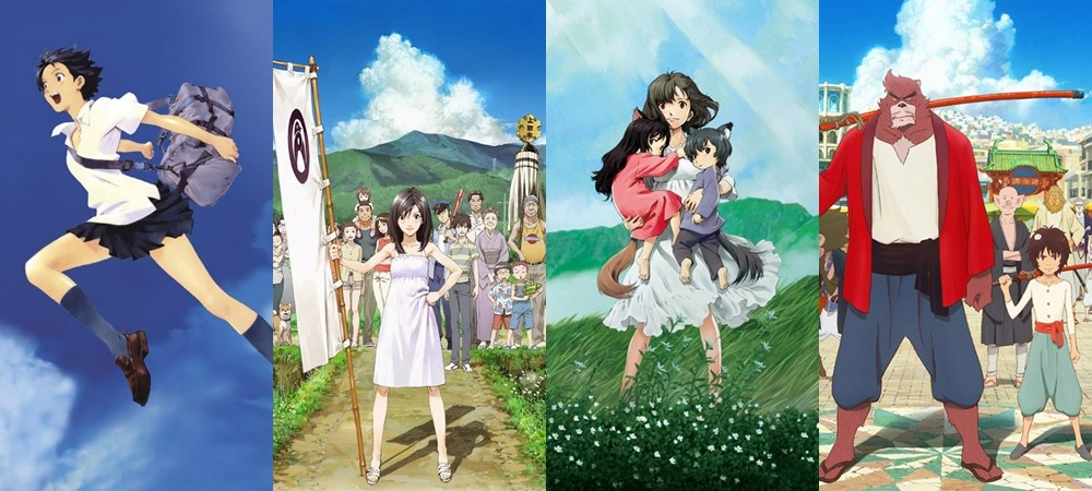 De gauche à droite Quelques oeuvres de Mamoru Hosada : La traversée du temps, Summer wars, les enfants loups et Le garçon et la bête