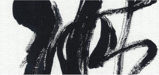 Synchronique ideograme