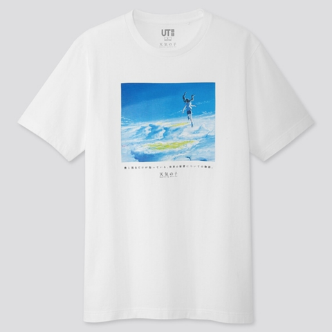 T-SHIRT-WEATHERING WITH YOU