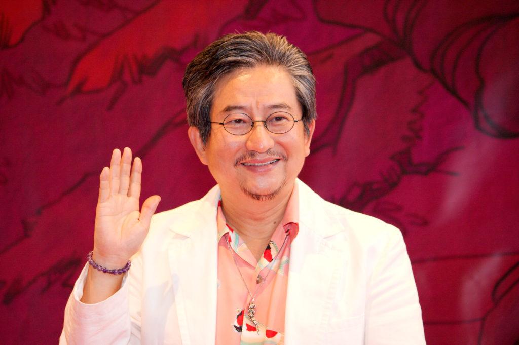 Portrait de Go NAGAI