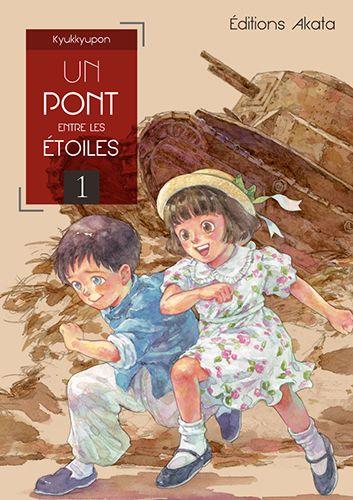 pont-etoiles-1-akata