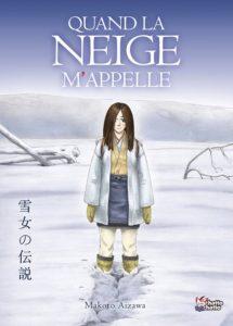 Manga de Makoto AIZAWA