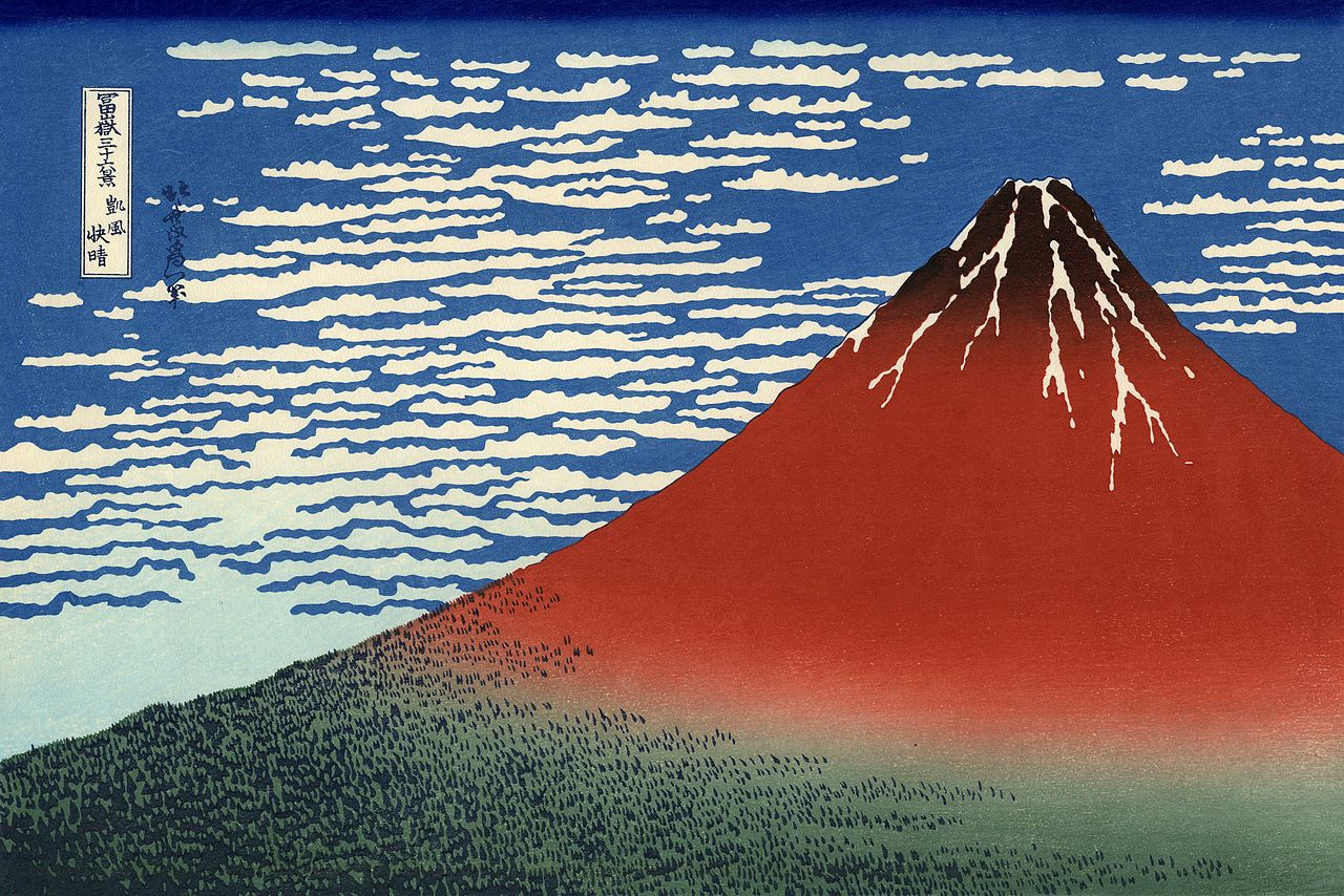 Estampe du Fuji rouge de HOKUSAI (Trente-six vues du mont Fuji)
