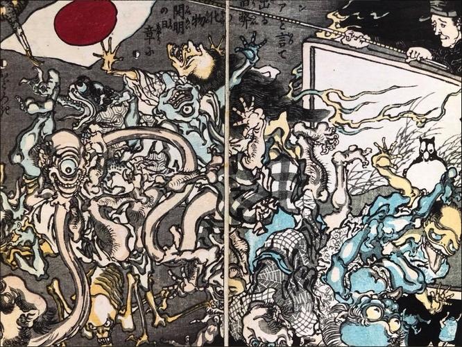 Estampe de Kawanabe Kyôsai avec des yôkai