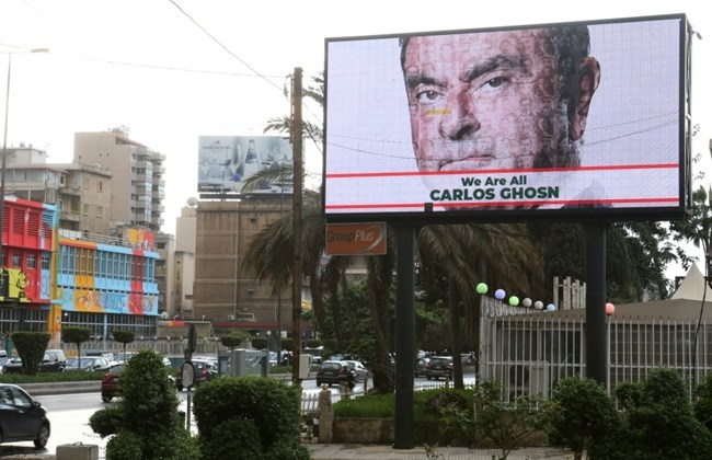 Ghosn affiche Liban