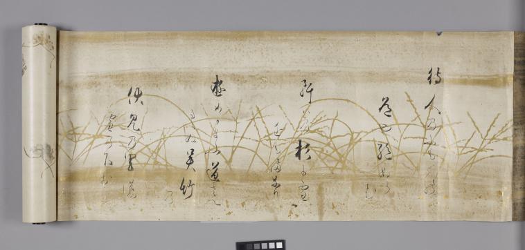 Grand rouleau japonais de Hon'ami Kōetsu