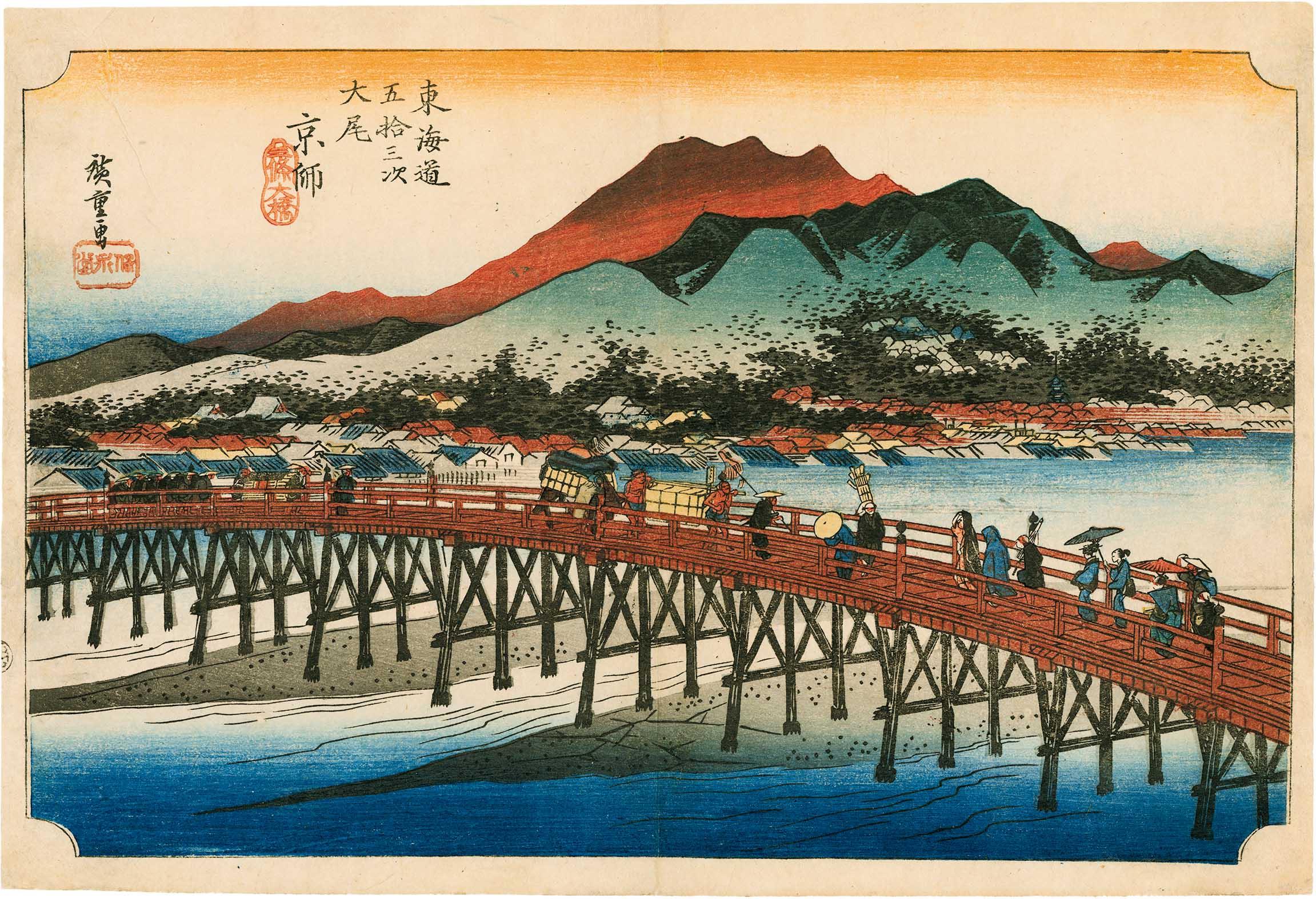 Le pont Sanjô à Kyoto par Utagawa Hiroshige