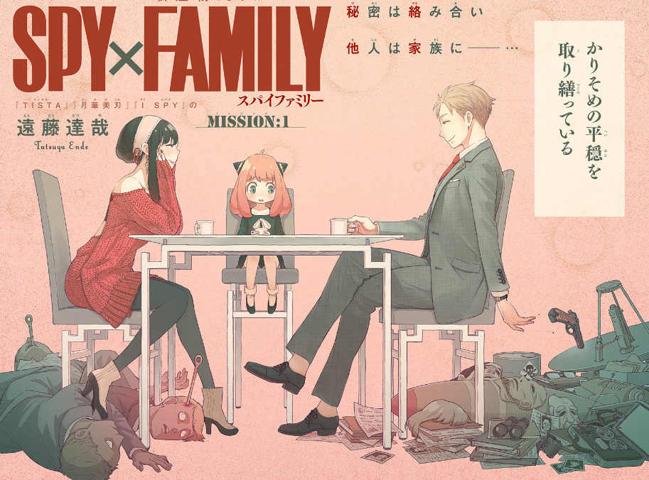 Spy-x-Family-manga-image-Japon