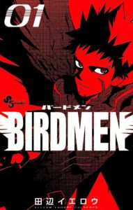 birdmen-01-shogakukan