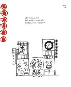 Le Japon 100 instants de voyage : page intérieure