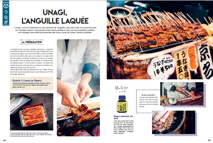 Japon gourmand, page intérieure Unagi l'anguille laquée