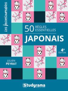 50 règles essentielles en japonais, Studyrama : couverture