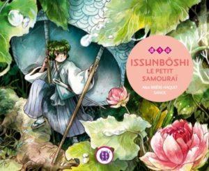 Issunbôshi le petit samouraï d'Alice Brière-Haquet et Sanoe