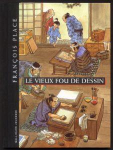 Le vieux fou de dessin de François Place