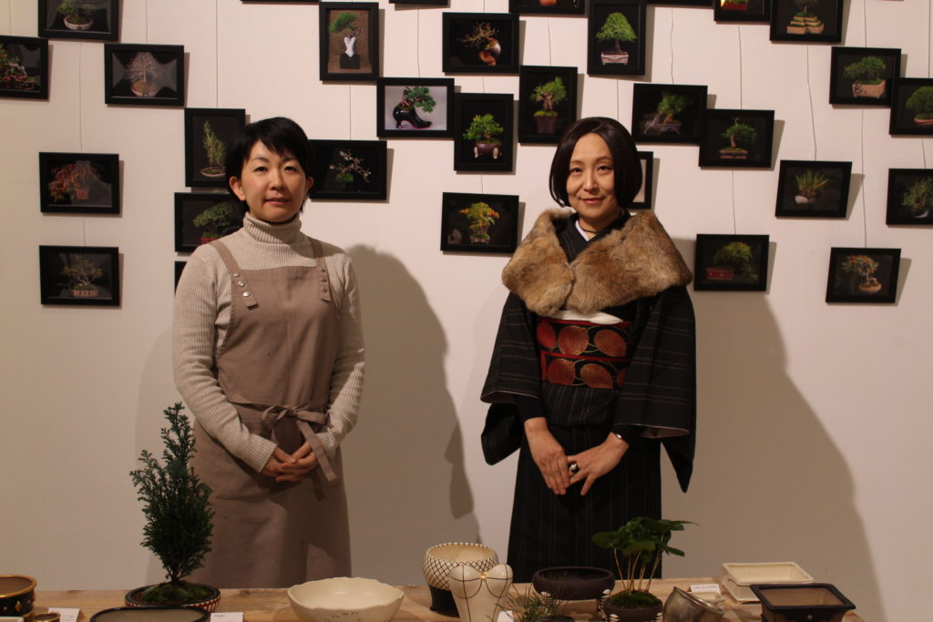Chie Yamazaki et Machiko Koide pour Bonsaï Couture