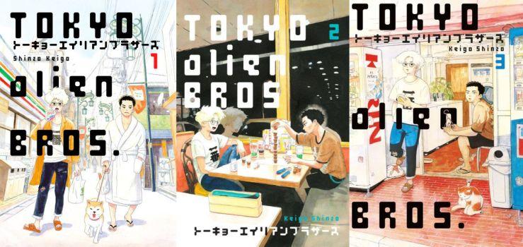 Tokyo alien Bros, couverture, Keigo Shinzô