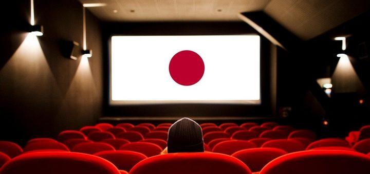 Une Cinema japonais en France