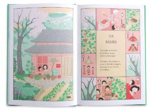 Choses petites et merveilleuses de Sandrine Thommen et Nathalie Dargent