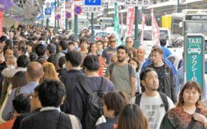 foule japon tourisme