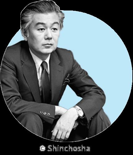 Shinichi HOSHI  Visuels ©Shinchosha