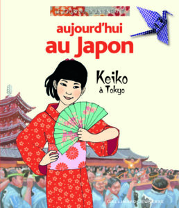 Keiko à Tokyo de Geneviève Clastres, Ilya Green et Florent Silloray